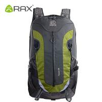 【今日领券满299减200】RAX新品户外包 双肩包 防水登山包轻型运动包男女包35L