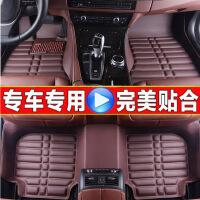 奥迪A6专车专用全包围热压一体汽车脚垫环保耐磨耐脏防水防油渍全国