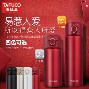 泰福高新款304不锈钢保温杯 茶杯水杯便携男女式车载水壶水杯360ML/500ML