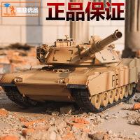 童励美式M1A2遥控坦克模型玩具遥控车玩具车儿童军事模型男孩