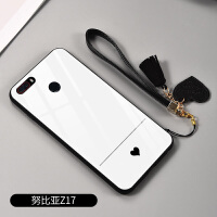 努比亚z17手机壳z18镜面玻璃mini爱心硅胶mini防摔个性简约女潮