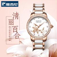罗西尼(ROSSINI)手表 典美时尚系列陶瓷表带自动机械女表