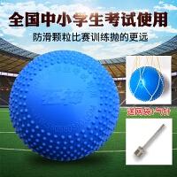 充气实心球2公斤学生中考专用训练考试达标橡胶实心球1kg2KG