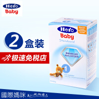 Hero Baby婴幼儿奶粉 荷兰本土hero baby奶粉1段(0-6个月适用)800g两盒装(海外购)