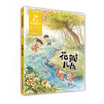 金波四季童话 春天卷·花瓣儿鱼(注音美绘版)