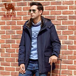 骆驼男装 冬季可脱卸帽休闲中长款可拆卸内胆外套纯色羽绒服男