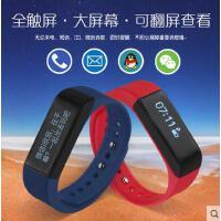 手表 智能手环表 户外多功能电子表 男士运动手环手表微信来电显示苹果安卓电子表女表QQ