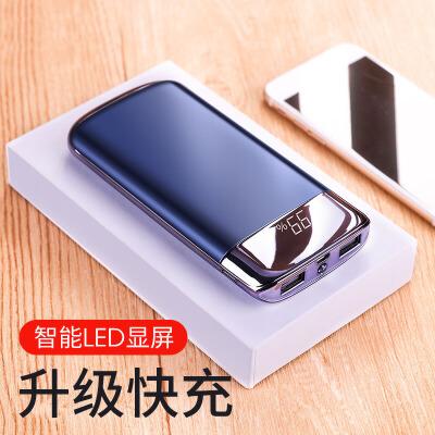 充电宝10000毫安聚合物手机通用移动电源超薄便携