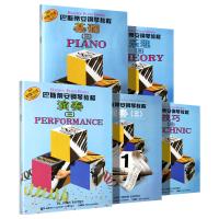 巴斯蒂安钢琴教程3第三册 全套5册 原版引进 巴斯帝安幼儿儿童钢琴练习曲教材 少儿钢琴启蒙初学自学入门教程书籍 上海音乐