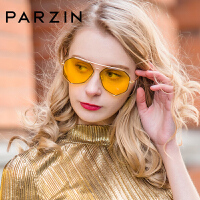 帕森偏光太阳镜 女明星宋佳同款 迷幻炫彩潮墨镜 太阳镜8121A