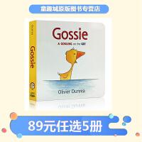 【78选3】Gossie 穿雨靴的小鹅 英文原版 A gosling on the go 小鹅戈西和朋友们 纸板书 动词