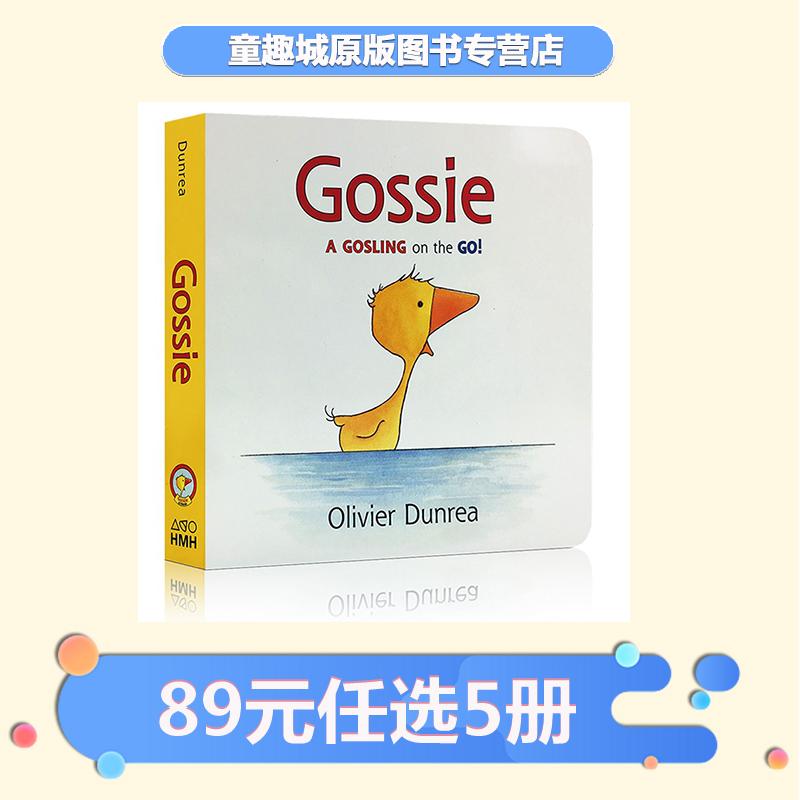 Gossie 穿雨靴的小鹅 英文原版绘本纸板书 奥利维尔·邓瑞尔 常青藤爸爸推荐