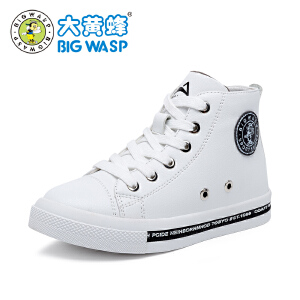 大黄蜂童鞋 17年冬季新款男童运动鞋 女童皮鞋休闲款韩版潮6-12岁