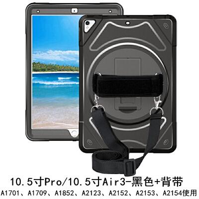 2019新款ipad6保护套防摔mini5硅胶套全包爱派air2手持9.7寸2/3/4支架迷你5保护