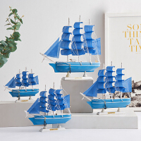 家居创意工艺品装饰帆船摆件儿童女生卧室客厅办公桌礼物船摆设