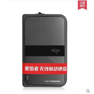 【支持礼品卡】顺丰包邮/爱国者HD816无线移动硬盘1t高速USB3.0无线硬盘wifi存储 送三件礼!手机无需流量Wifi共享!