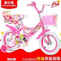 新款儿童自行车包邮3-6岁小孩宝宝童车12寸14寸16寸18寸男女单车