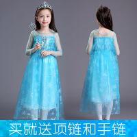 冰雪奇缘公主裙夏季艾莎衣服女童春装儿童连衣裙安娜长裙子爱莎
