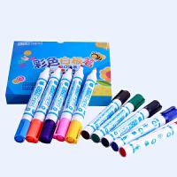 七巧板 儿童画板白板笔 水性笔十色笔彩色笔绘画笔学习用具易擦可擦