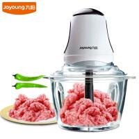 【九阳专卖】 JYS-A800 绞肉机 多功能 切菜/绞肉