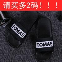 拖鞋男夏室内外潮流社会小伙家居男士凉拖鞋夏季韩版学生防滑软底 TOMAS黑