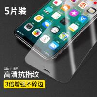 【好货优选】苹果11钢化膜 i11钢化膜iphone8x苹果7Plus全屏11pro覆盖7p蓝光8手