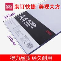 A4装订胶片封皮 透明书皮 装订封面 PVC塑料封套 每袋50张