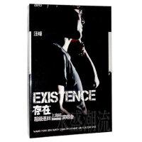正版 汪峰 存在 超级巡回上海站演唱会汽车音乐车载dvd光盘碟片