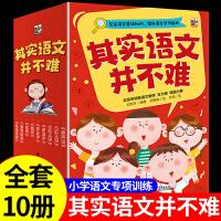哈利波特与阿兹卡班囚徒3第三部正版原著JK罗琳魔幻小说系列7-10-12-15岁青少年中国儿童文学三四五六年级中小学生