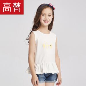 高梵2108新款童装 儿童吊带背心女 公主夏季圆领小孩时尚背心T恤