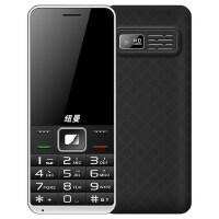 纽曼 X6直板老人手机按键大字大声大屏老年机持久待机移动老人机