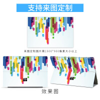 微软平板电脑Pro6背膜New Surface GO Pro4 Pro5贴膜Surface3贴纸Pr