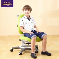 优沃 儿童学习成长椅 人体工学升降椅子