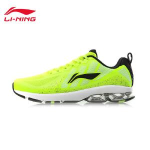 李宁跑步鞋男鞋跑步系列减震透气半掌气垫晨跑运动鞋ARHM069