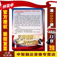2019新版/交通强国建设纲要宣传单/A4铜版纸正反印刷/100张/套
