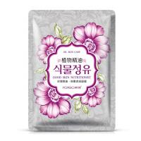 韩婵玫瑰精油面膜粉嫩透润嫩滑滋养补水双层面膜