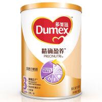 多美滋(Dumex)精确盈养幼儿配方奶粉3段(12-36个月) 900克