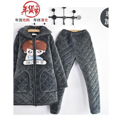 男士冬季珊瑚绒三层夹棉袄加厚加绒保暖家居服秋冬款可外穿女   本产品为促销产品,限购一件,未经过客服同意,私自大量下单的一律不发货,并且不作为