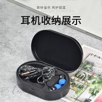 适用OPPO耳机收纳盒vivo耳机森海塞尔苹果耳机包便携金属耳机盒 黑色耳机金属收纳盒【一个】【送理线器】