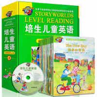 现货正版培生儿童英语分级阅读Level 4 附光盘共16册 8-9-10-11-12岁 少儿英语教辅 培养孩子从亲子阅
