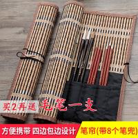 毛笔卷笔袋竹笔帘带布袋毛笔保护包边文房四宝书法用品