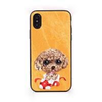 BaaN IPHONE X狗年旺财刺绣手机壳全包萌宠卡通壳苹果X个性创意防摔保护套 黄色泰迪