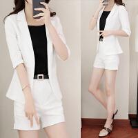 夏天小西装女短裤时尚气质修身职业套装女衣服夏季女装潮韩版 白色