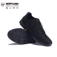 【顺心而行】诺诗兰春夏新款男式户外运动休闲低帮鞋FT085020