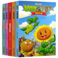 植物大战僵尸吉品爆笑漫画(第1辑共5册)舞林大会幽默搞笑趣味漫画书 小学生6-9-12-15岁科普漫画书7-10岁读物