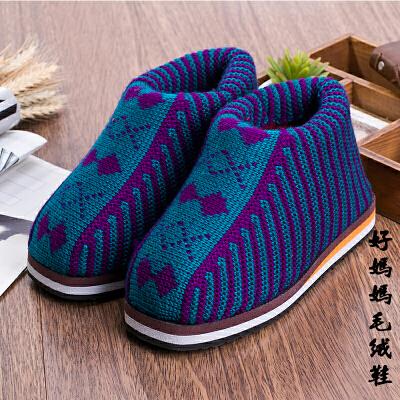 秋冬季居家手工钩织毛线保暖加厚拖鞋耐磨鞋底拖鞋男女棉靴