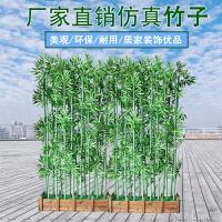 青花瓷绿植盆仿真竹叶植物树叶富贵竹排8杆大树假树竹子竹林装饰摆放客厅