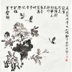 中国国画家协会会员杨和平69 X 69CM花鸟画gh05395