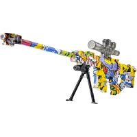 宜佳达 电动连发水弹枪 儿童玩具水弹枪可充电涂鸦版 战雷狙击枪327