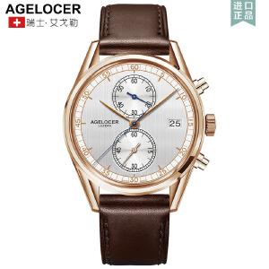 Agelocer艾戈勒男士手表皮带防水石英表男表休闲简约潮流腕表